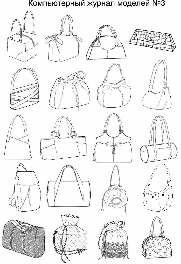 Эскизы сумок своими руками 29